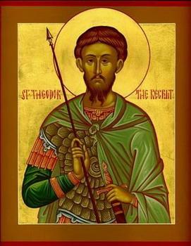 Свети великомученик Теодор Тирон