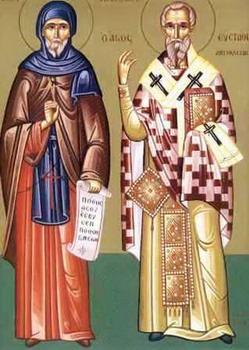 Свети Захарија, патријарх јерусалимски
