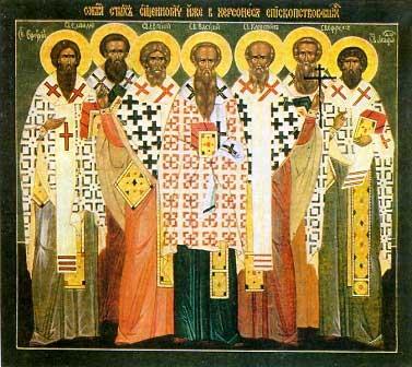 Светих седам свештеномученика Херсонских