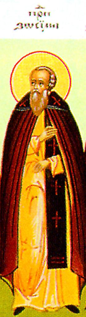 Свети преподобни Зосима Вербозомски