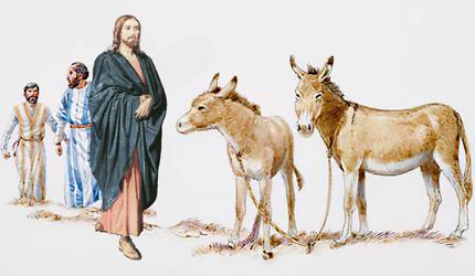 Господ и магаре