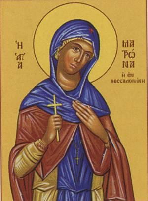 Света мученица Матрона Солунска
