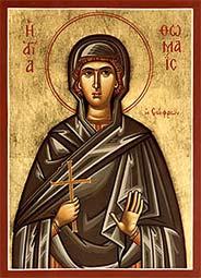 Света мученица Томаида