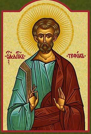 Свети апостоли Аристарх, Пуд и Трофим