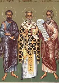 Свети апостоли Иродион, Агав, Руф, Асинкрит, Флегонт и Ермије