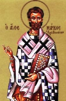 Свети Марко Исповедник, епископ Аретусијски у Сирији