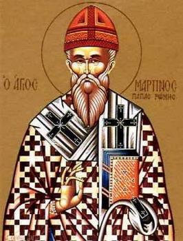 Свети Мартин исповедник, папа Римски