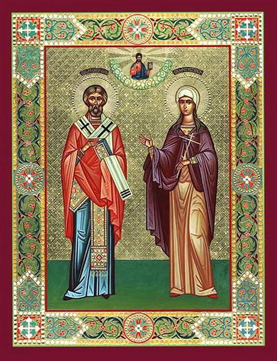 Свети мученици Хрисант и Дарија, и други с њима