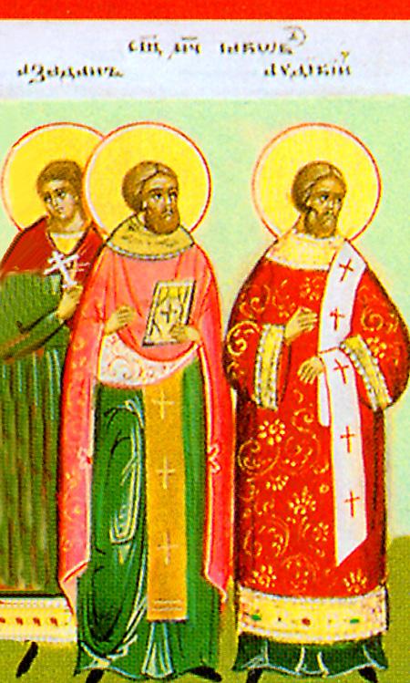 Свети мученици Јаков презвитер и Азас ђакон