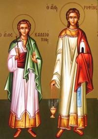 Свети мученици Рфин ђакон и Акилина млађа и с њима двеста војника