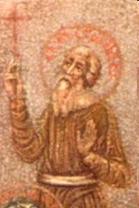 Свети мученици Стефан и Петар