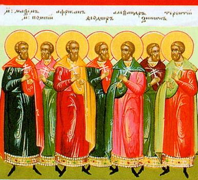 Свети мученици Теренције, Африкан, Максим, Помпије и осталих тридесет шест с њима