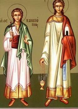 Свети мученик Калиопије