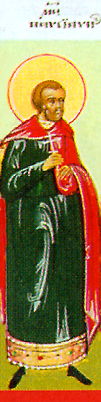 Свети мученик Павсилип