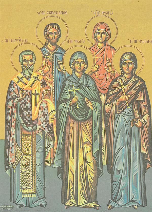Свети мученик Севастијан кнез
