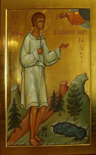 Свети мученик Василије Мангазејски