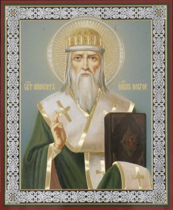 Свети Нифонт, епископ новогродски