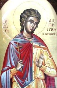 Свети новомученик Димитрије Торнарас