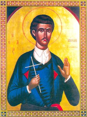 Свети новомученик Мирон Крићанин