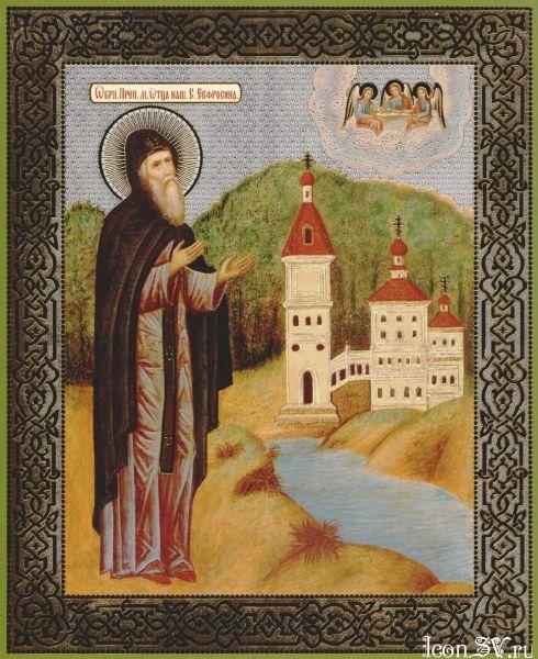 Свети преподобни Ефросин Синозерски