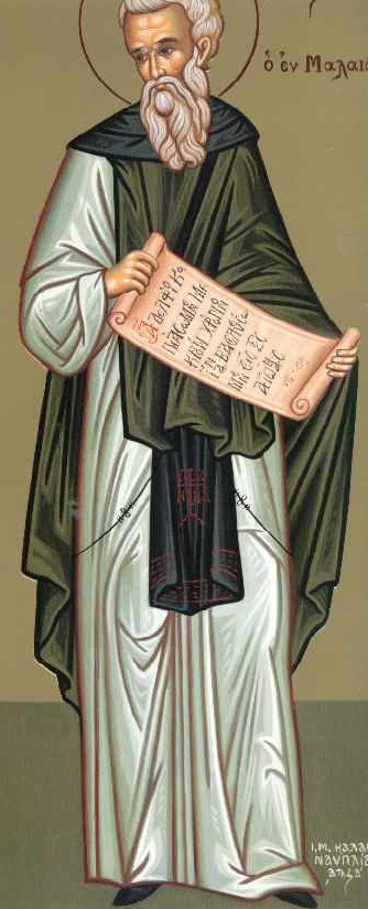 Свети преподобни Георгије Малеин
