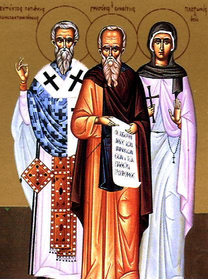 Свети преподобни Григорије Византиски