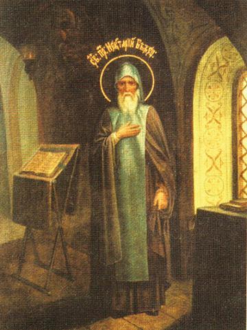 Свети преподобни Нектарије Бјежецки