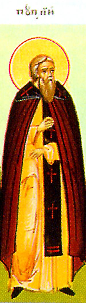 Свети преподобни Пуплије