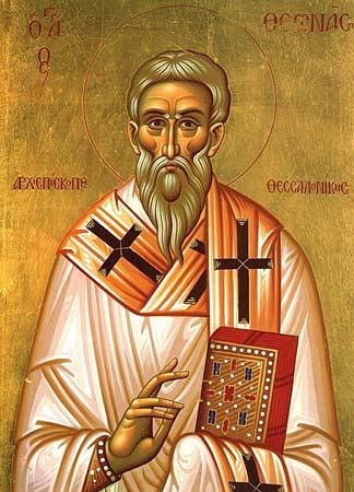 Свети преподобни Теон, митрополит Солунски