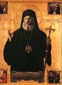 Свети свештеномученик Григорије V, патријарх Цариградски