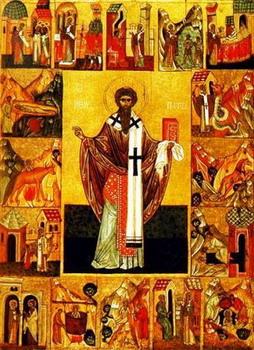 Свети свештеномученик Ипатије епископ гангрски