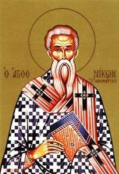 Свети свештеномученик Никон