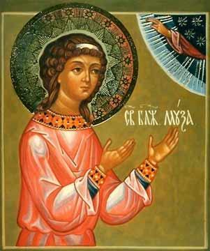 Блажена девица Муза