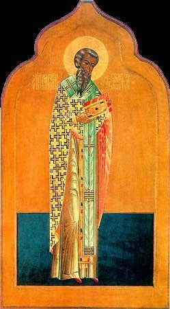Проналазак моштију светог свештеномученика Василија, епископа Амасијског