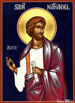 Спомен сусрета светог апостола Натанаила са Господом Христом