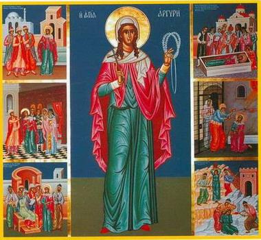 Света мученица Аргира