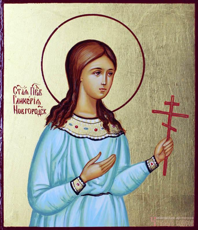 Света преподобна Гликерија девица