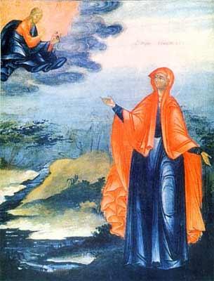 Света преподобна Јелисавета