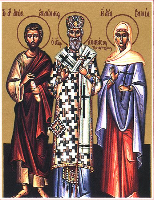Свети Атанасије Нови, епископ Христијанопољски, чудотворац