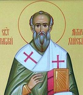 Свети блажени Григорије патријарх антиохијски