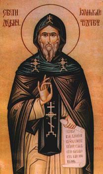 Свети Јанићије Девички
