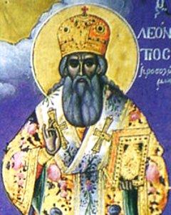 Свети Леонтије II, патријарх Јерусалимски