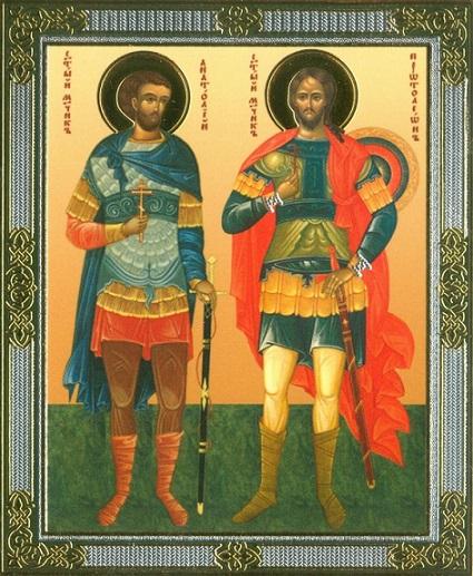 Свети мученици Анатолиј, Протолеон, царица Александра, Гликерије, Атанасије, Валерије, Донат и Терин