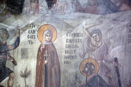 Свети мученици Евсевије, Неон, Леонтије и Лонгин
