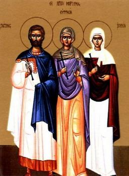 Свети мученици Петар, Дионисије, Андреј, Павле и Христина
