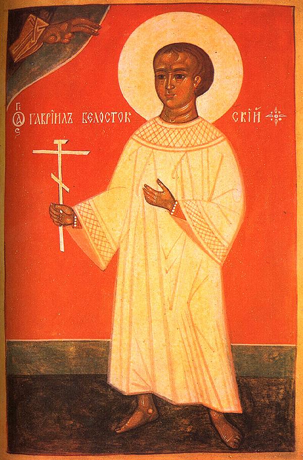 Свети мученик Гаврил, шестогодишње дете