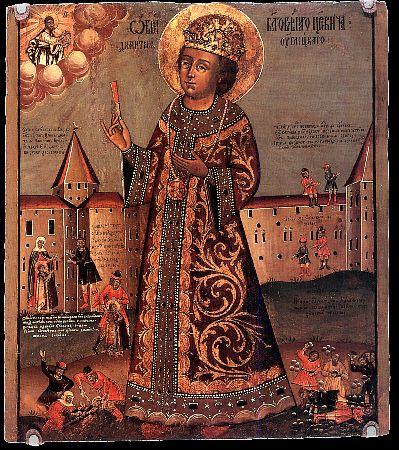 Свети мученик кнез Димитрије Московски, чудотворац