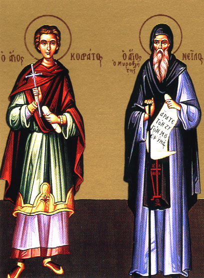 Свети мученик Кодрат и осталих с њим
