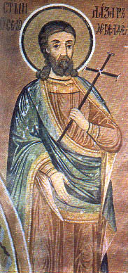 Свети мученик Лазар Нови