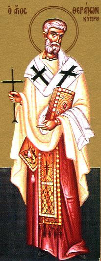 Свети мученик Терапонт